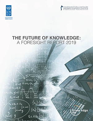 Global Knowledge Index 2017 - Analysis report